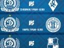 Se Dynamo Minsks hjemmeside for mere info